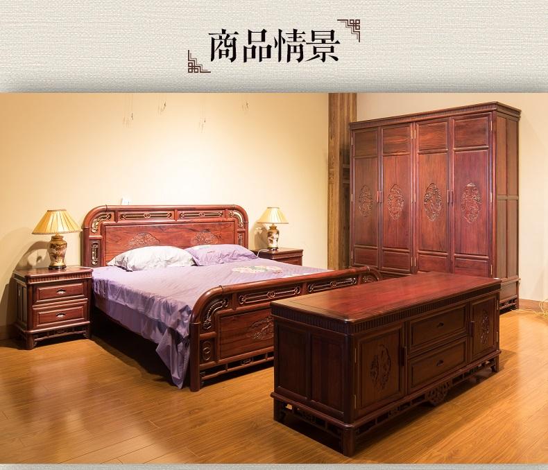 航管《琴棋书画》巴里黄檀红木家具 卧房五件套