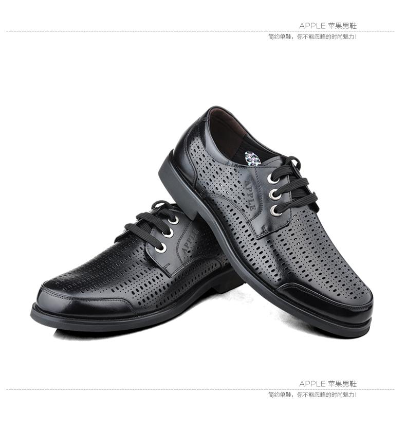 苹果营销股份有限公司成立于1998年主要经营中高档男式皮鞋为主,是苹果(中国)有限公司旗下的子公司之一。 公司在全国有22个省级特许加盟总部,共计开千余家标准形象专卖店(商场专柜)。目前,苹果牌皮鞋(APPLE) 已成为国内市场中引领中高档皮鞋的佼佼者。公司本着红土蓝天,五洲四海,铸就苹果,五星家园的品牌文化理念。 以客户至上的服务宗旨,大力维护终端品牌形象,提升售后服务水平,努力培养一支具有国际竞争力的专业营销团队。 通过各种大众媒介推广品牌内涵,规范企业内部管理,为努力打造一个百年品牌而奋斗。