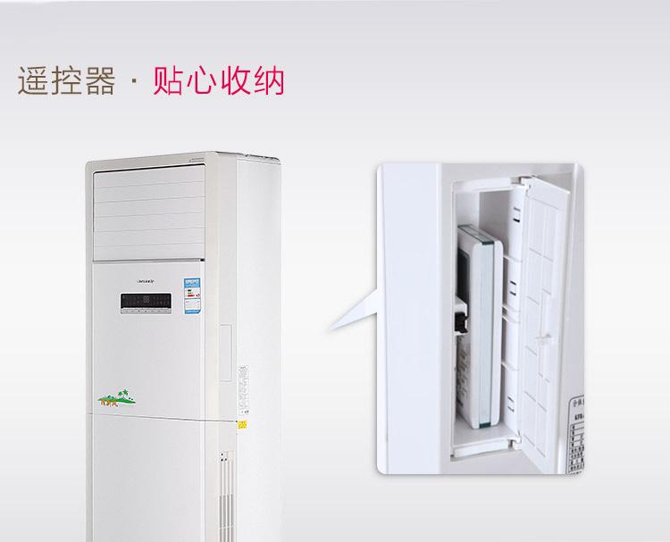 格力(gree) 清新风 5匹冷暖立柜空调 kfr-120lw/(12568s)nhac-3(以旧