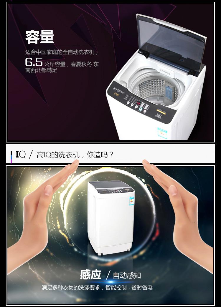 美菱|洗衣机,-美菱 /meiling