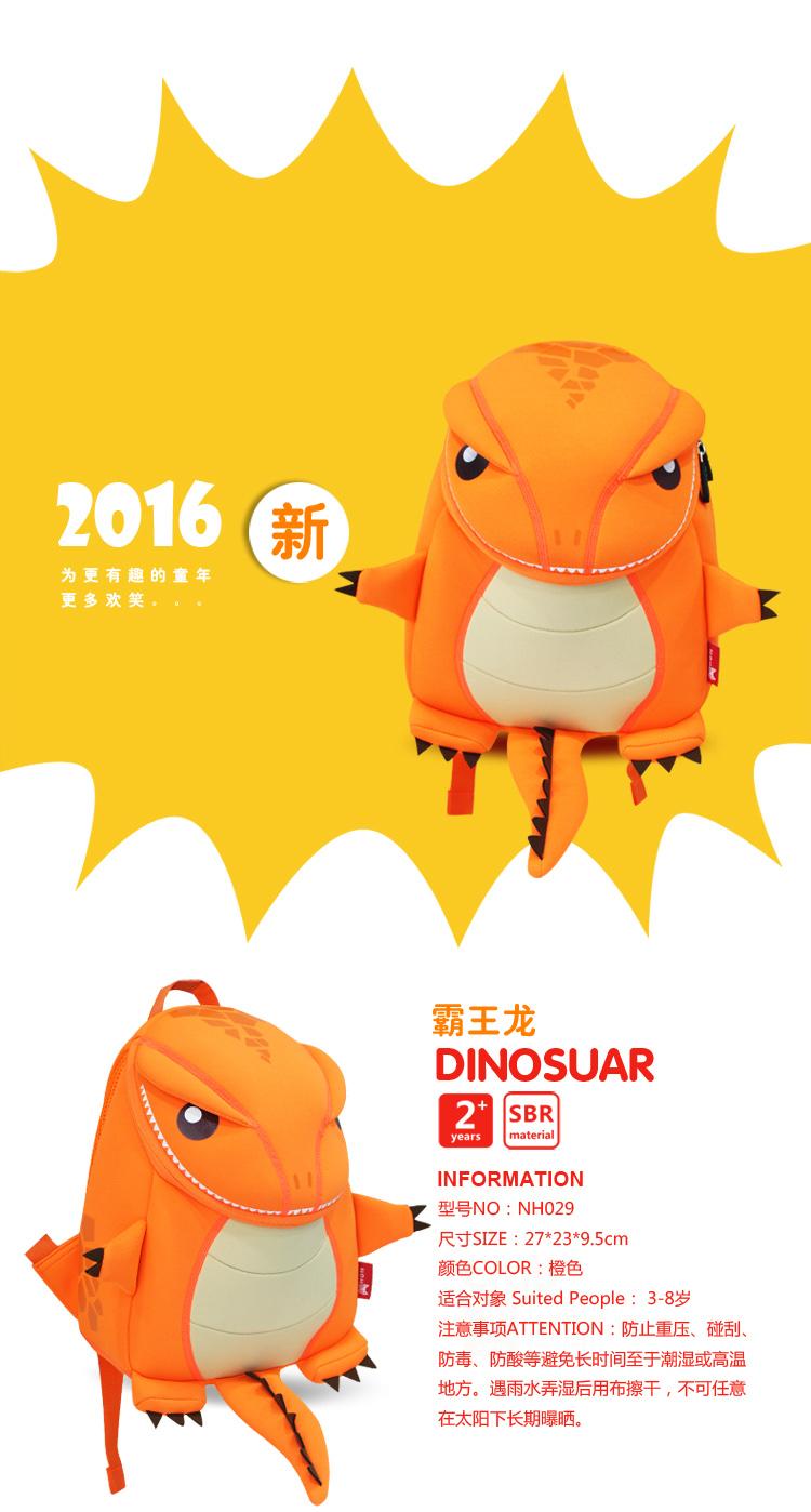 诺狐 趣味儿童包3d霸王龙便携双肩包