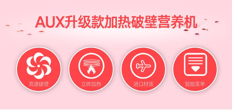 logo 标识 标志 设计 矢量 矢量图 素材 图标 790_376