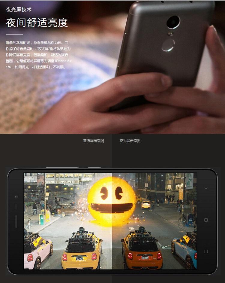 小米 红米note3 双卡双待手机 全网通标准版(2g ram 16g rom)
