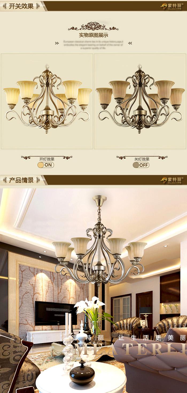 欧式田园风客厅卧室餐厅吊灯
