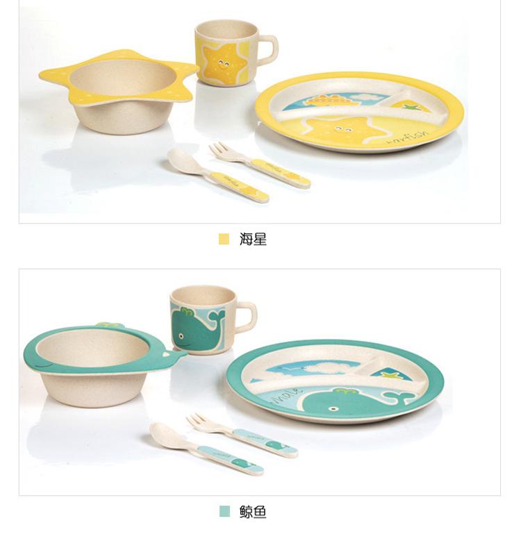 利茸 海洋卡通动物 竹纤维儿童勺叉碗套餐套装 yookidoo系列