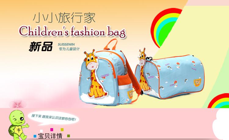 活泼可爱 外观说明 儿童造型背包,独特动物造型设计,搭配云朵印花
