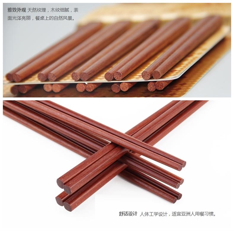 双枪 红檀木筷子10双 榉木铲子2个 锅架2个套组(无漆无蜡,天然原木)