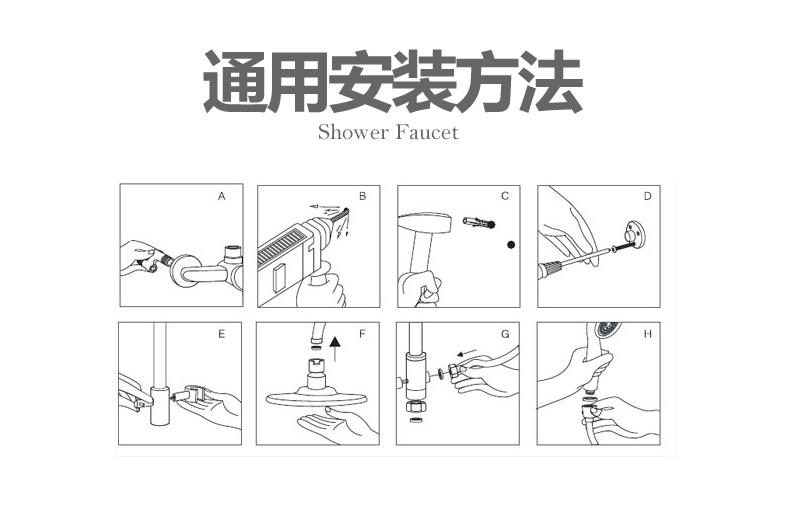 卫欲无限 按键式淋浴花洒套装yc1040(包安装)