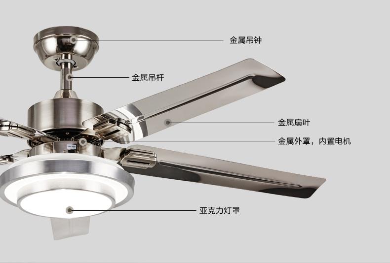 奥朵 客厅吊灯 现代美式简约风格风扇吊扇灯 餐吊灯具灯饰cl30884