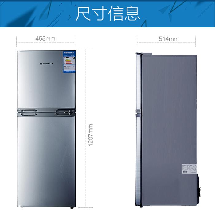 冰箱尺寸一般是多少_冰箱尺寸一般是多少_一般雙開門冰箱尺寸