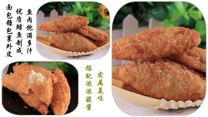 亚洲渔港 深海鳕鱼排310g* (5 2) 盒家庭装组合