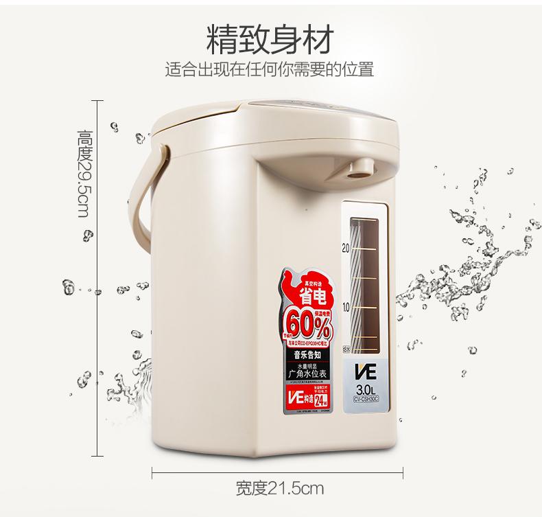 日本象印(ZOJIRUSHI)自1918年在日本大阪采用真空断热技术而开发出魔法瓶以来,不断创新,终而开发出电饭煲、电热水瓶等系列生活小家电,还不断开发用于改善生活环境的空气净化机,加湿机等产品。象印追求改善人们的生活。使每一天都舒适、美味和安全。 在日本,这个代表着舒适的象印商标已深入人心,奠定了品牌的地位。同时象印也在国外都获得极高的优秀评价,现在来到中国。向中国的消费者奉上技术含量高、可靠性强的商品,为营造更加舒适的生活提供帮助。