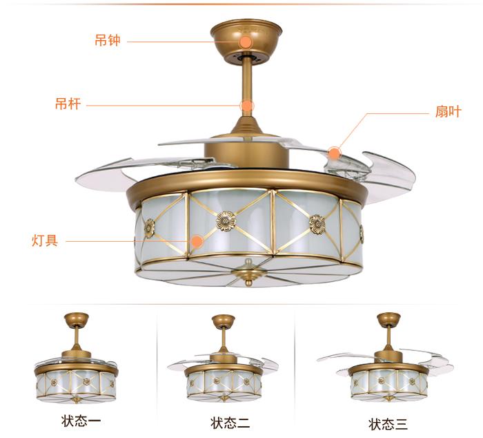 佑家 遥控 隐形风扇灯42-yj3916(包安装 送光源)