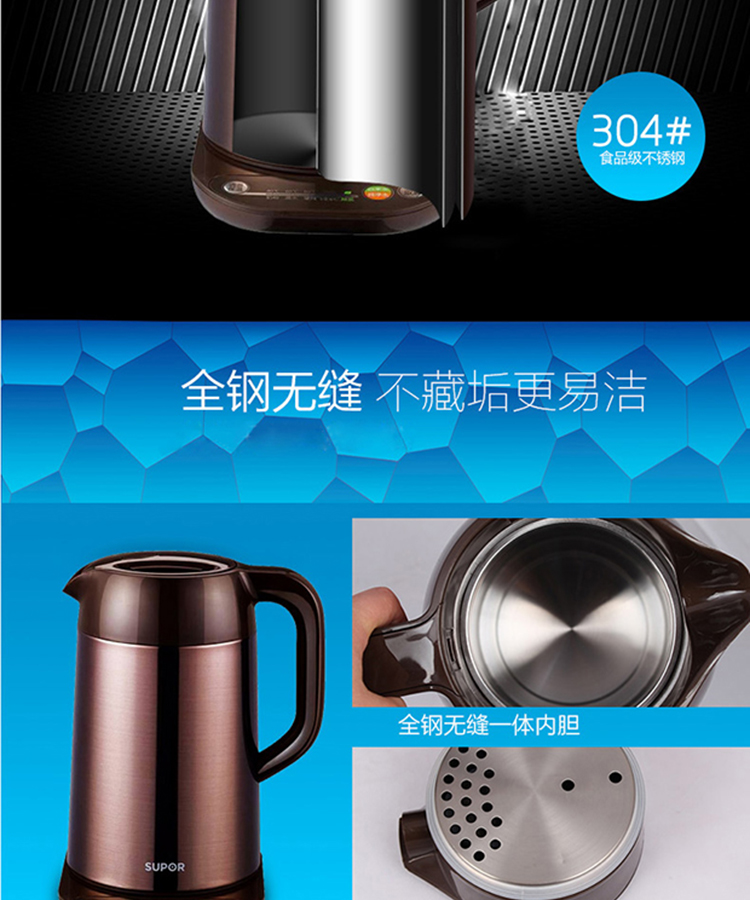 7l 电水壶swf17s01b 自动断电 双层防烫保温 电热水壶 食品级不锈钢