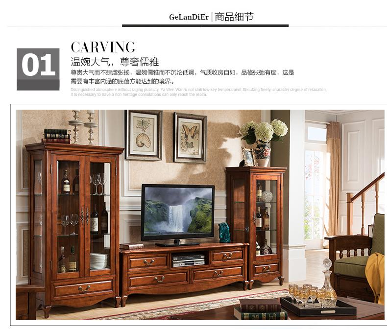 鸿骐 美式实木电视柜l组合yy966