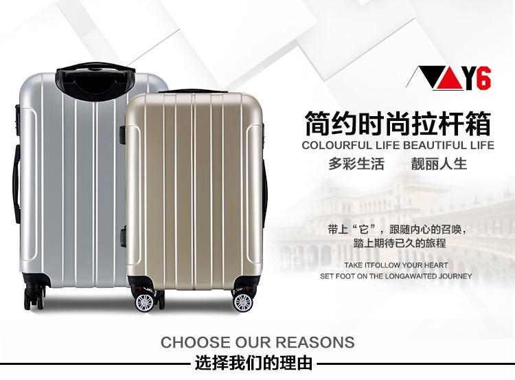 拉杆箱20寸 6800-20 本商品配套 拉杆箱*1 产地 中国 尺寸 34.