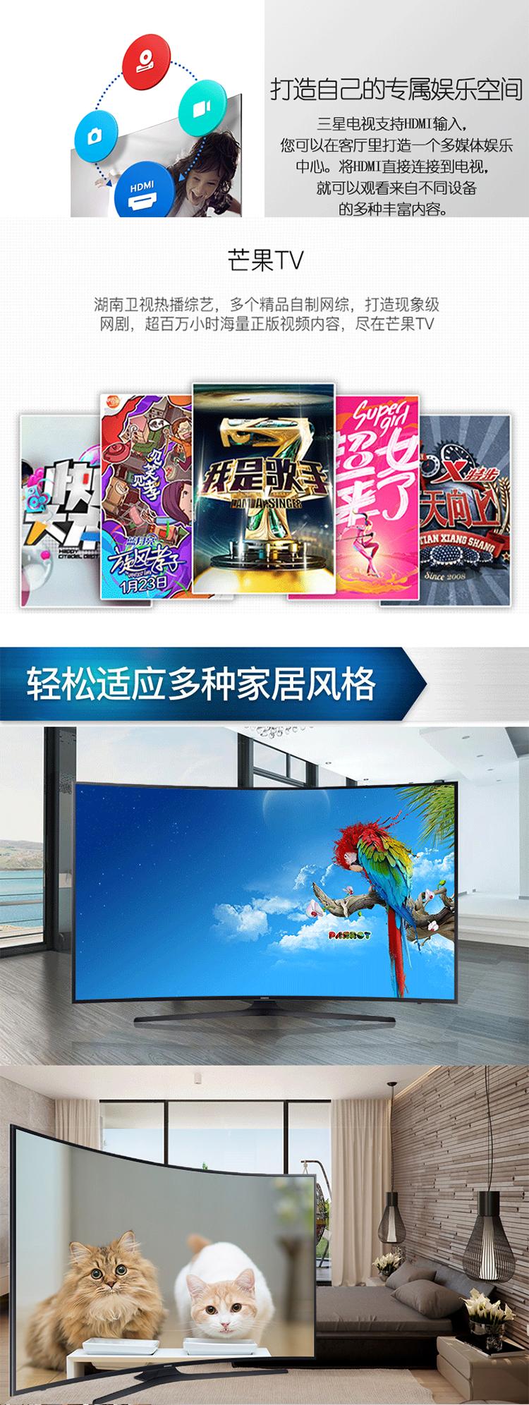 三星(samsung)|电视机