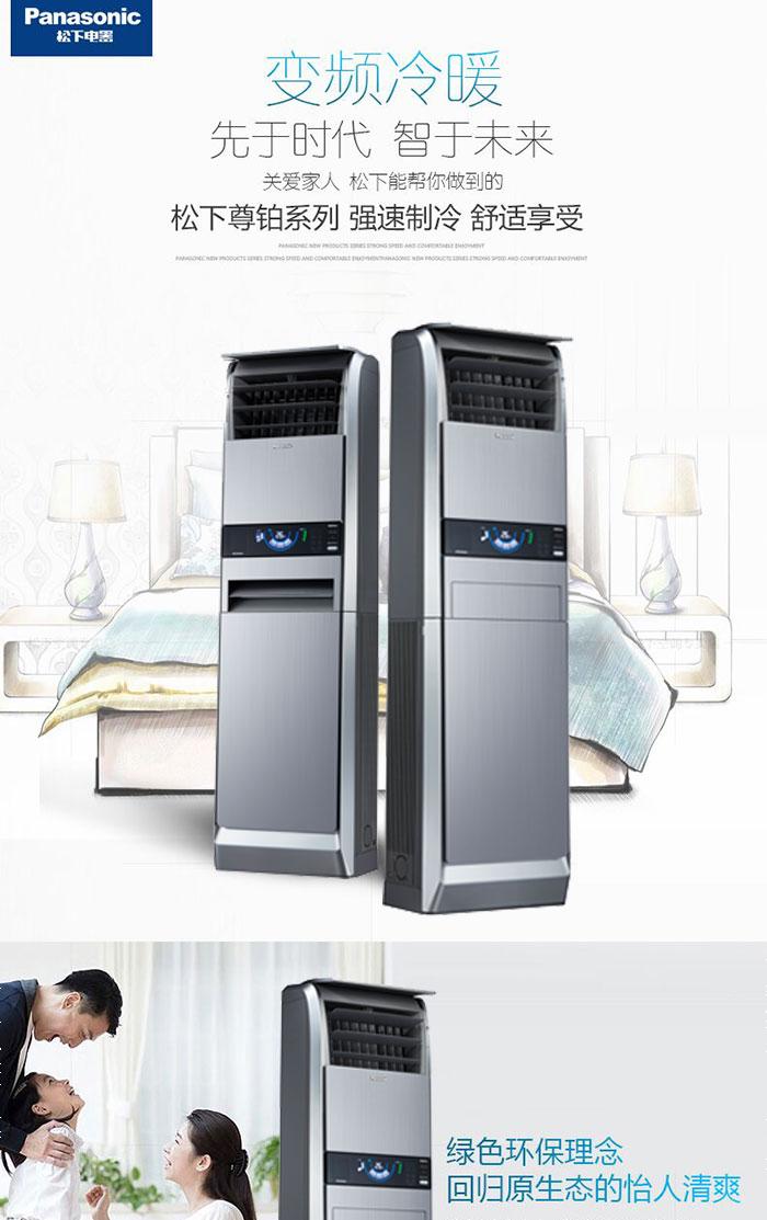美的2匹空调外机安装连接线图片