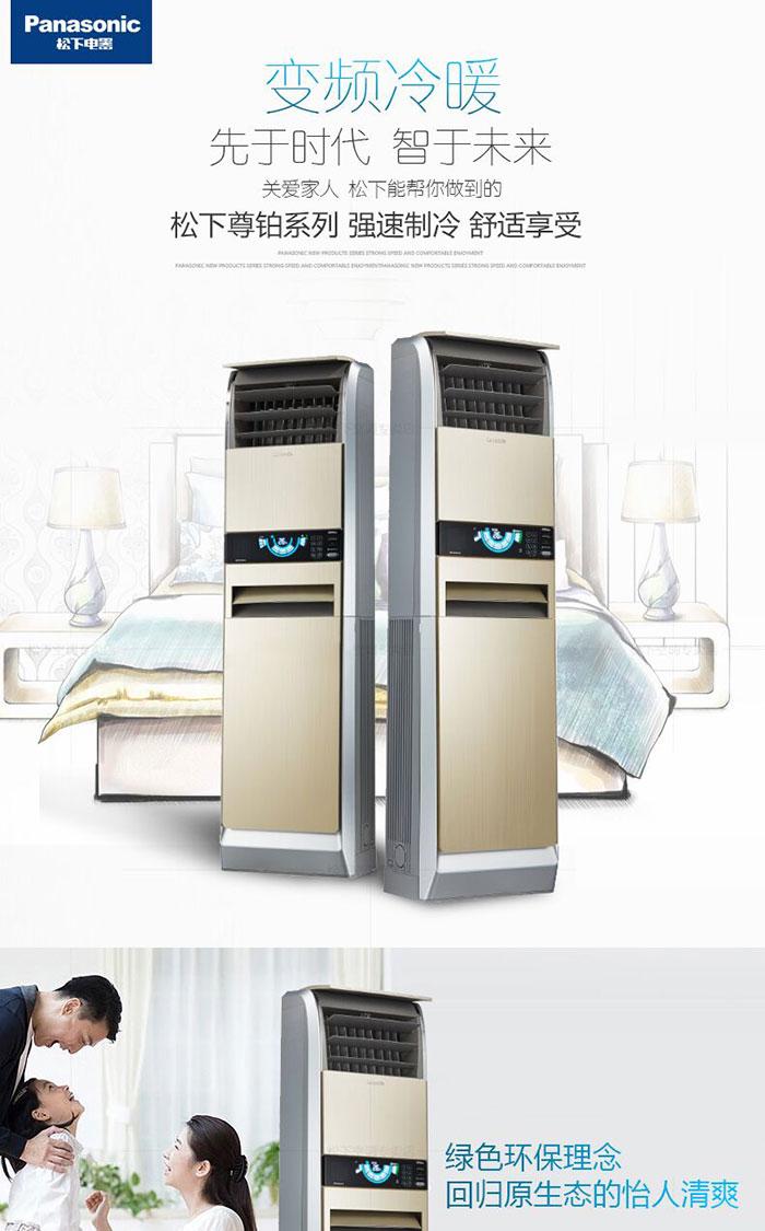 柜式空调排水管更换图解