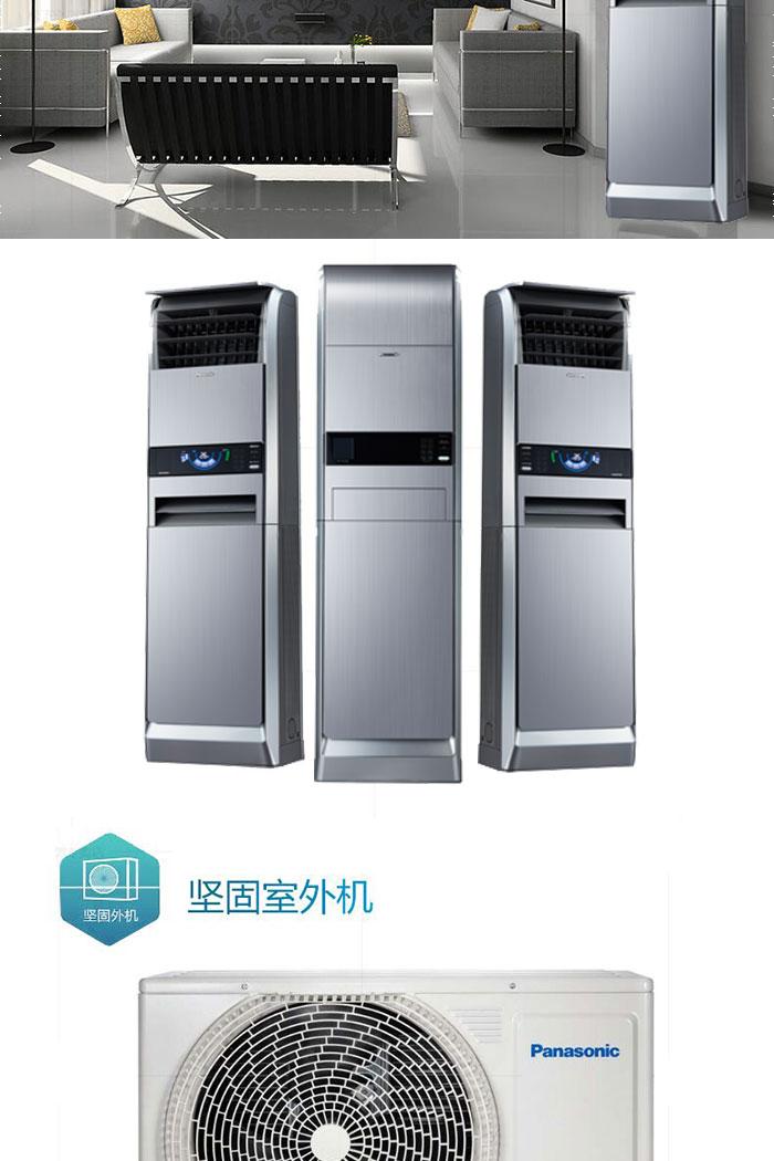 松下(panasonic) 空调 原装变频压缩机 2匹全直流一级变频柜式空调 ve