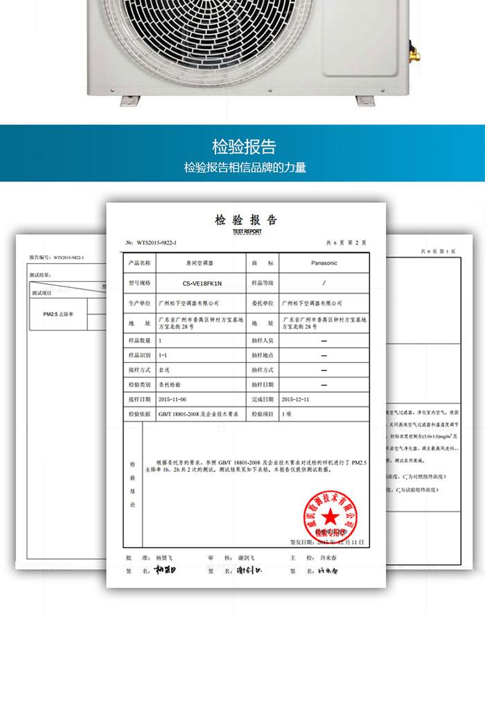 中国松下空调外机接线图