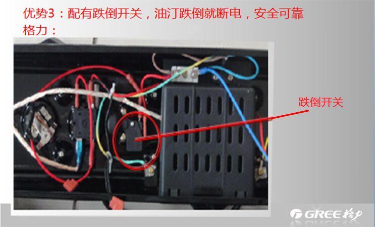 电暖气油汀温度开关接线图