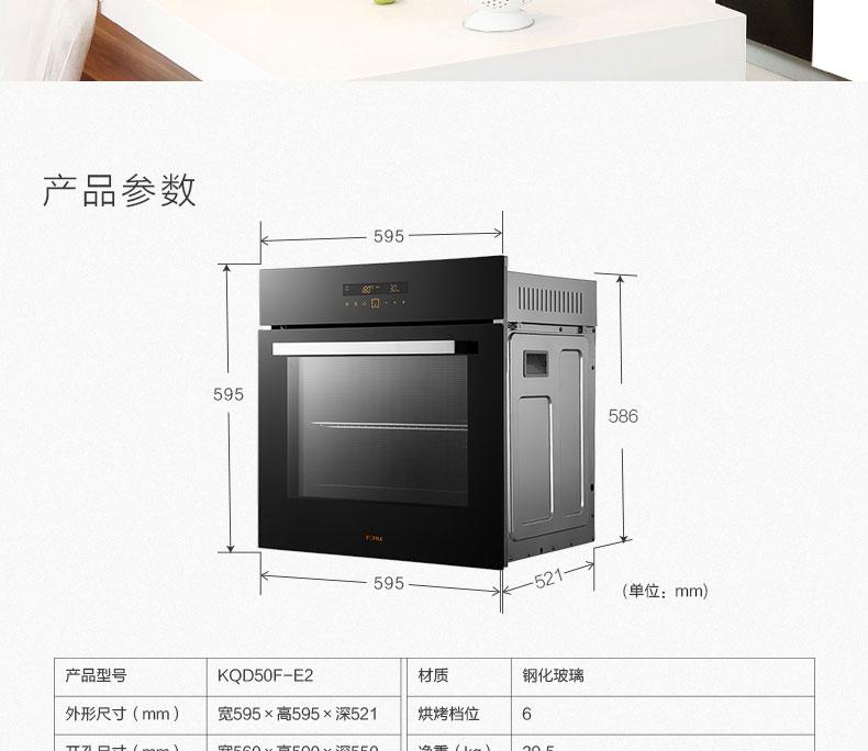 220v烤箱接線圖