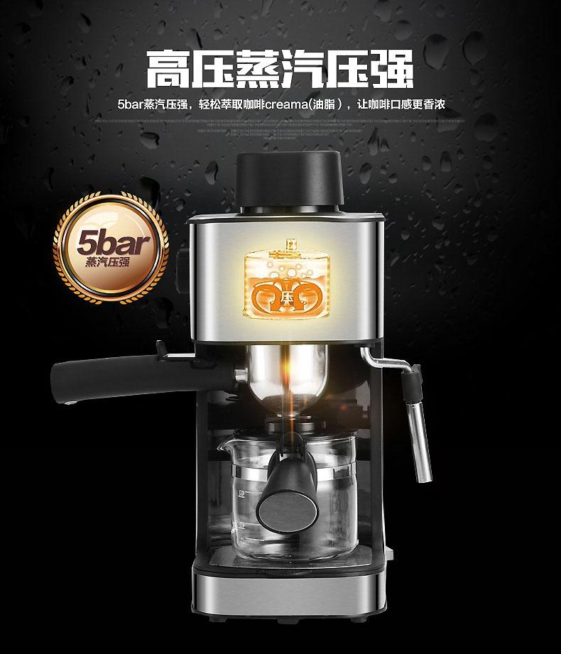 TCL TKF-JM80A1 咖啡壶(意式泵压 咖啡更香醇)