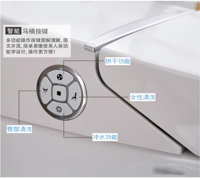 智能马桶自动烘干一体隐藏式水箱智能坐便器