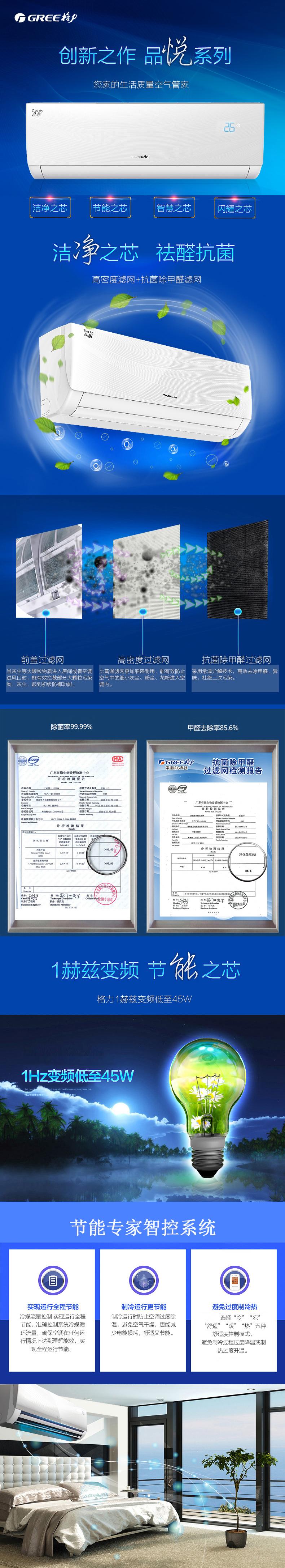 格力品悦空调内机电路板接线图.