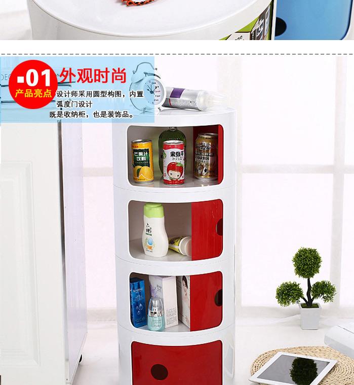 喜润家 三层圆形床头收纳柜床头柜自由组合整理箱收纳箱储物柜(5色选)