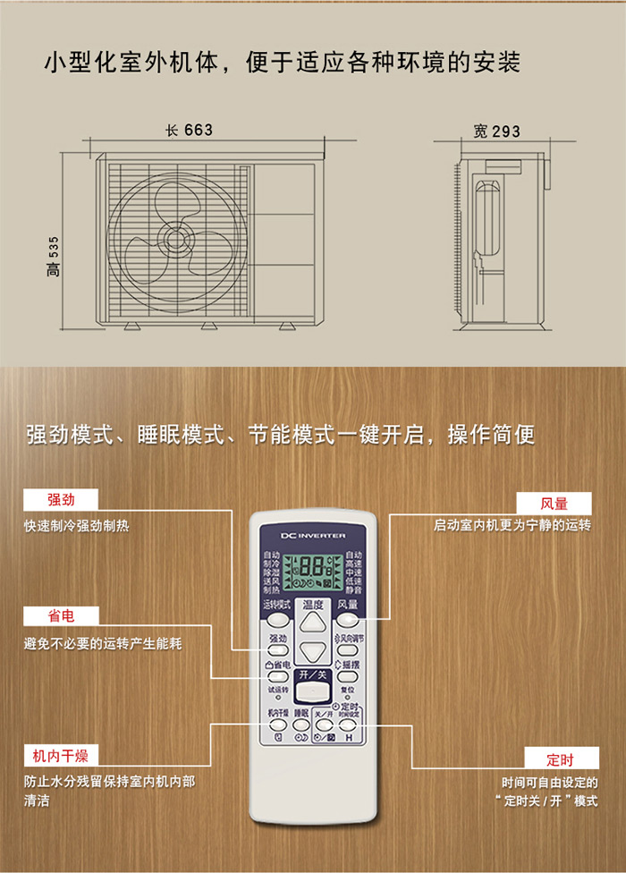 富士通 将军正1匹变频空调 asqg09lpca(壁挂式)