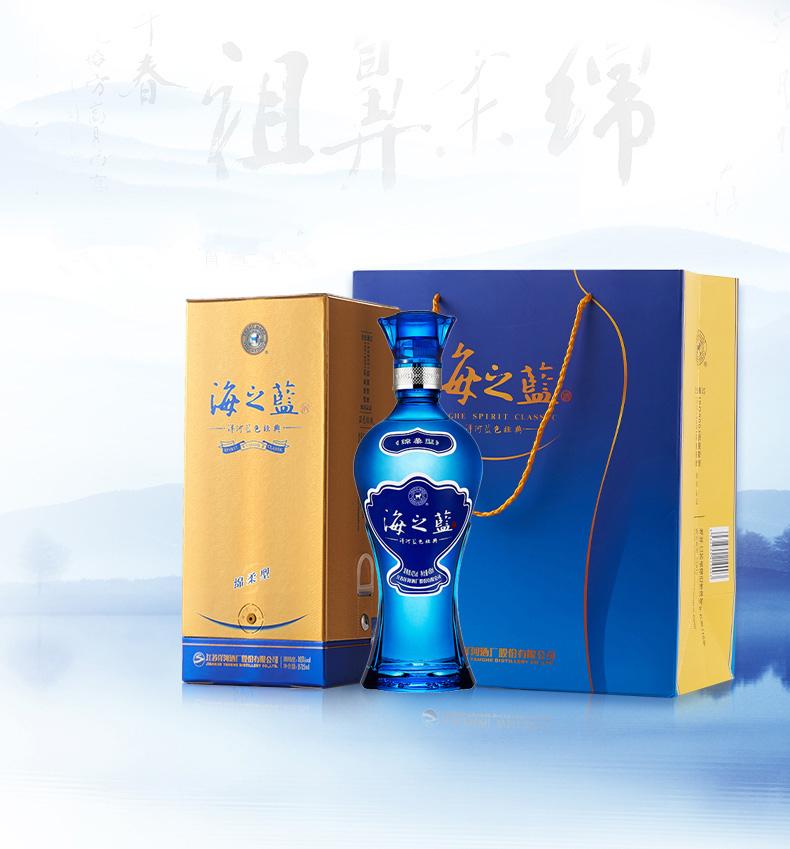 海之蓝 (480ml)*6瓶 产地 中国 尺寸/规格 480ml 容器,包装的形态及