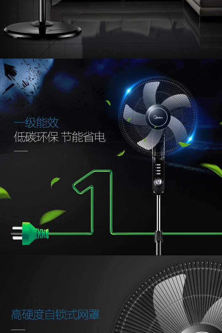 广州威灵电机电路图