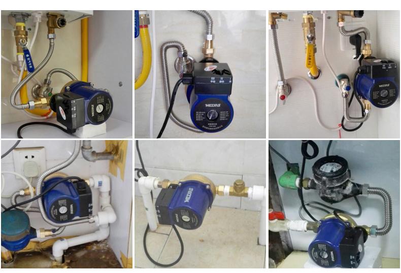美达斯 美达斯120w家用自动静音增压泵加支架