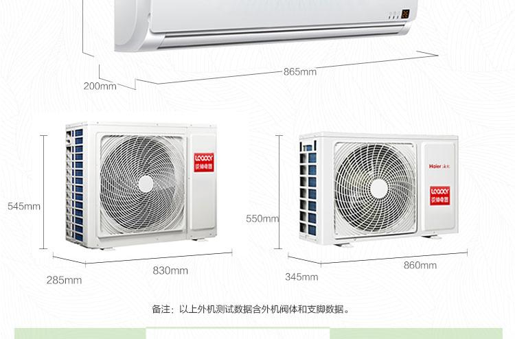 变频壁挂式空调 kfr-35gw/10lba23atu1 主品1 空调室内机*1 室外机*1
