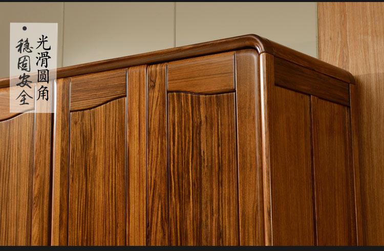 特点 乌金木为材料全实木打造,木纹精美,款式优雅 安装注意事项 详见