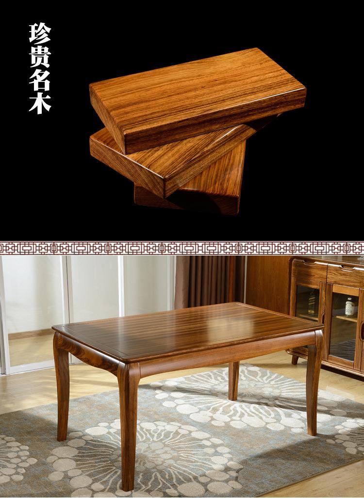 餐厅 餐桌 家具 椅 椅子 装修 桌 桌椅 桌子 750_1027 竖版 竖屏
