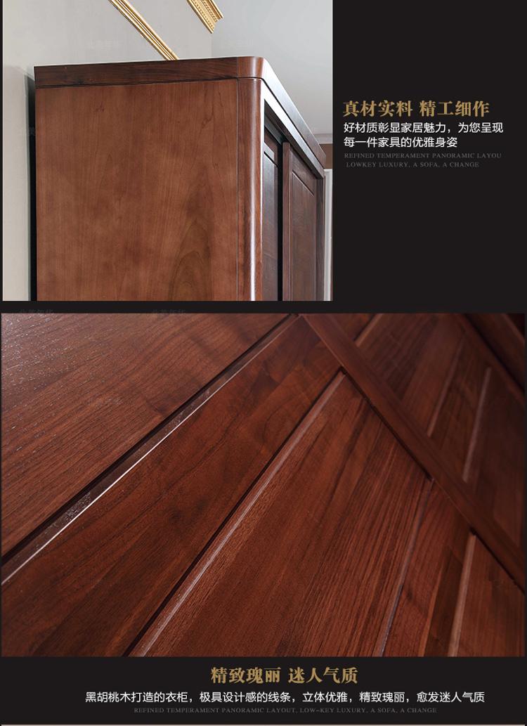 特点 北美黑胡桃木为主料全实木打造,木纹精美,款式优雅 安装注意