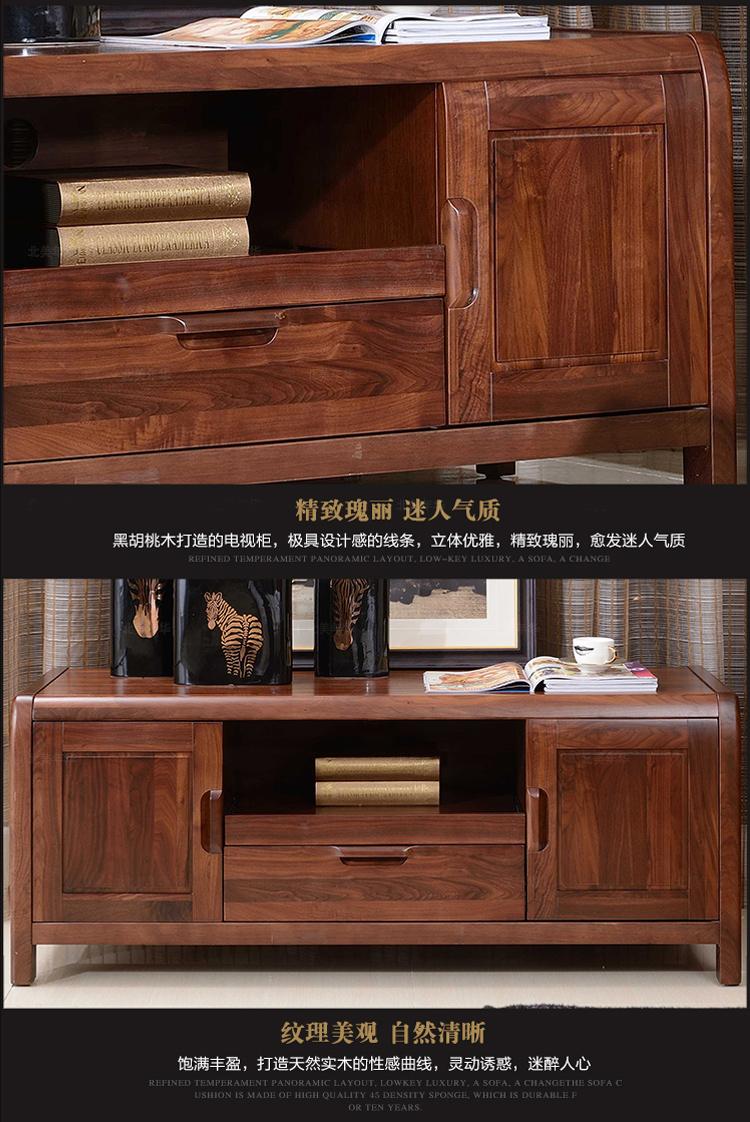 丽姿(lizi)|桌/椅 ,-丽姿(lizi) 进口北美黑胡桃木柜