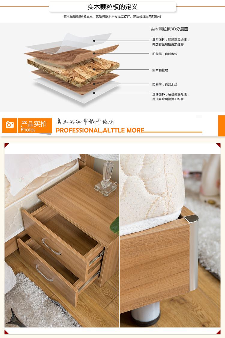 恩乐嘉居 现代简约中式木床 床头柜(eln-250(1.8米 )
