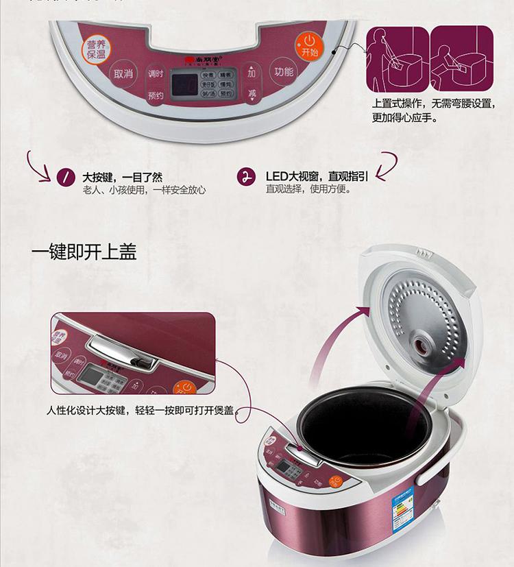 尚朋堂 (sunpentown) 微电脑电饭煲ys-rc4020fe 4l