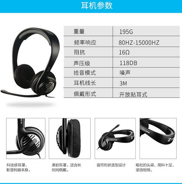 森海塞尔(sennheiser) gsp107 头戴式游戏耳机电脑麦克风图片