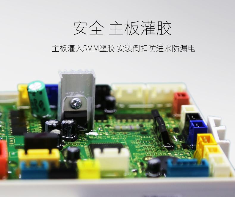 电路板 设备 790_664