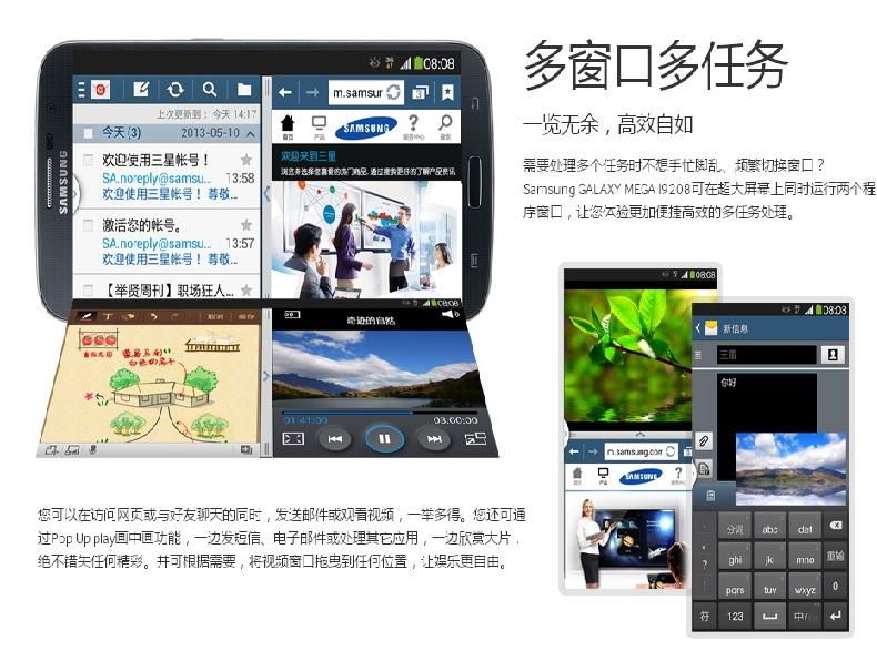 三星galaxy mega大屏智能手机 gt-i9208(暑期特惠)