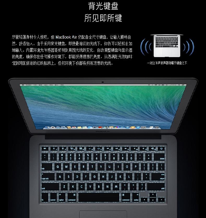 你可将 macbook air 与扬声器和耳机等支持 bluetooth 的设备连接起来