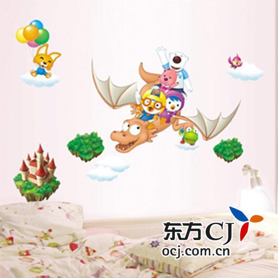 IX自粘式装饰贴画 恐龙乐园 PPS 58507 东方购物,东方CJ