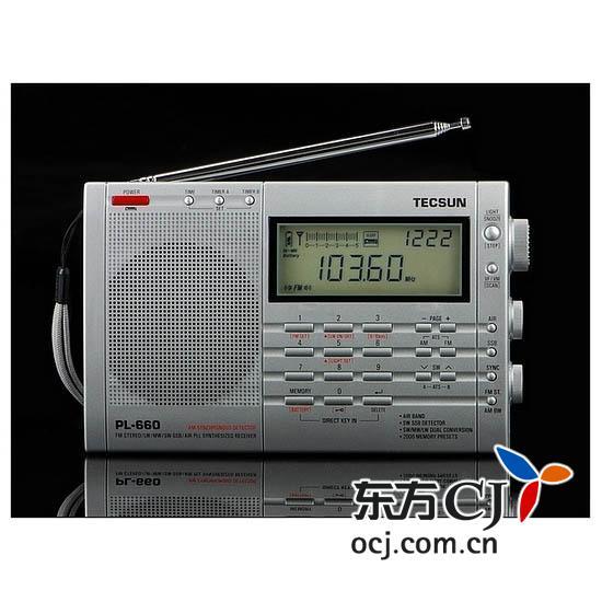德生pl-660全波段数字调谐德生收音机(银色)