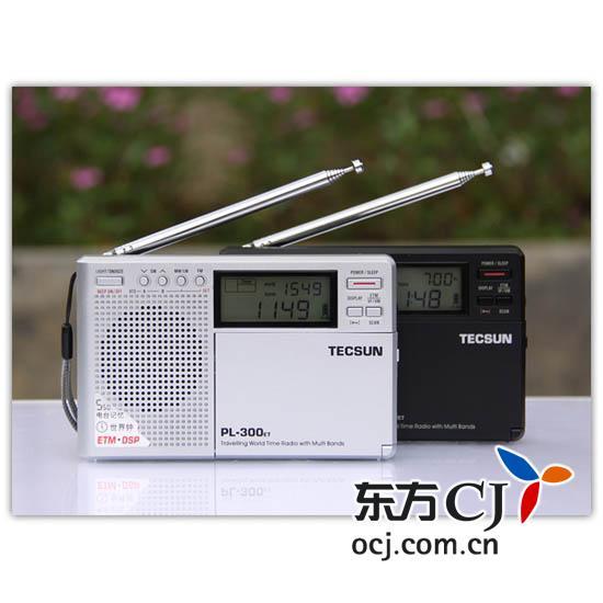 德生pl-300et世界钟全波段数字解调收音机(黑色)