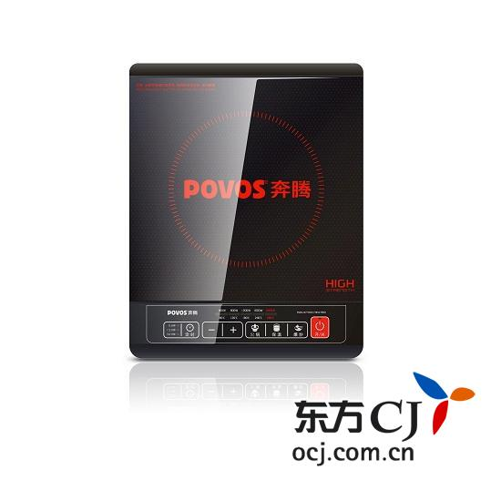 奔腾 电磁炉 pib02(限量特价)图片